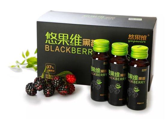 悠果维黑莓