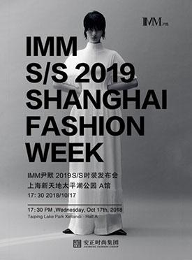 IMM尹默 2019 SS「东成西就」�C 时装发布会开启