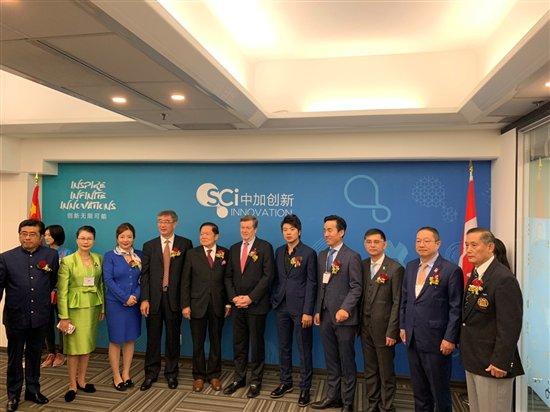 银盛林重成应邀出席中加国际创新文化节