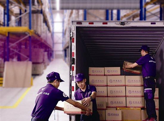 多项智能监控 保障货物安全