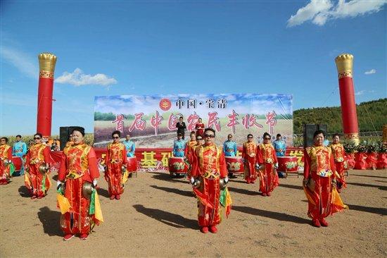 鼎辉农业集团亮相宝清县首届中国农民丰收节
