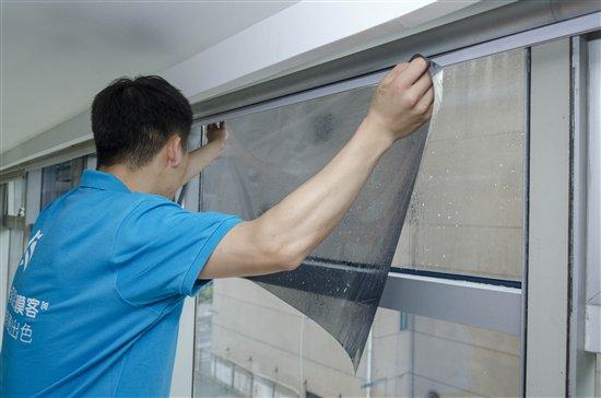 膜客建筑玻璃贴膜