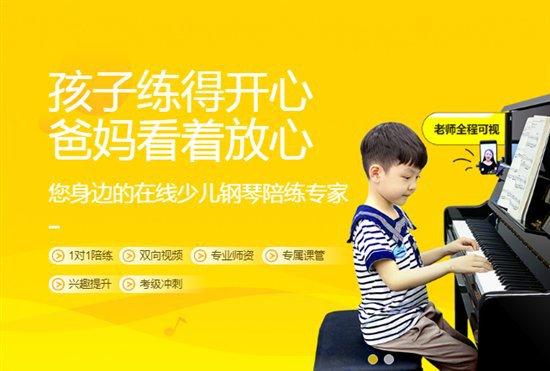 十年鋼琴教師親述:熊貓鋼琴陪練是怎樣讓孩子重新愛上練琴的