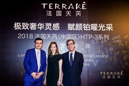 与天芮一起亲临北京法国驻华大使官邸见证奢华寻美之旅