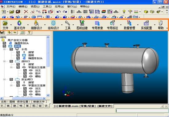 如何做好国产三维CAD软件的研发?