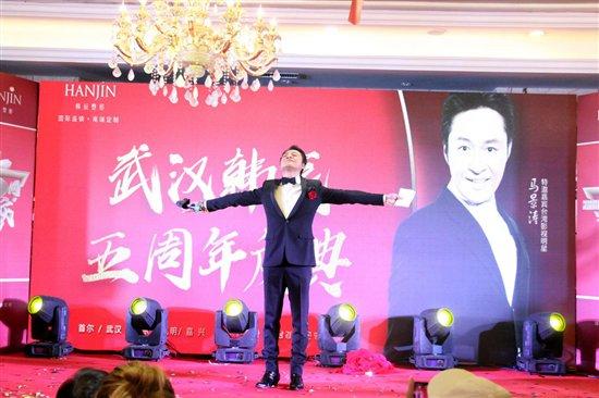 """2018武汉韩辰整形5周年盛典,""""咆哮帝""""马景涛倾力助阵"""