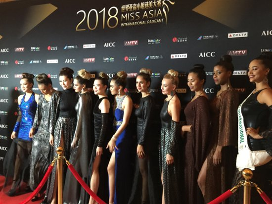 2018第三十届世界亚裔小姐选美总决赛洛杉矶庆典