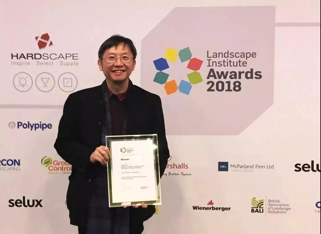 朱育帆 获奖图片                     虞金龙,上海北斗星景观设计