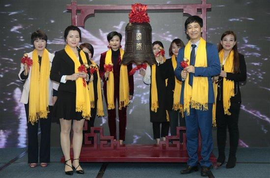 诗蒂兰香港成功挂牌,扬帆国际资本市场