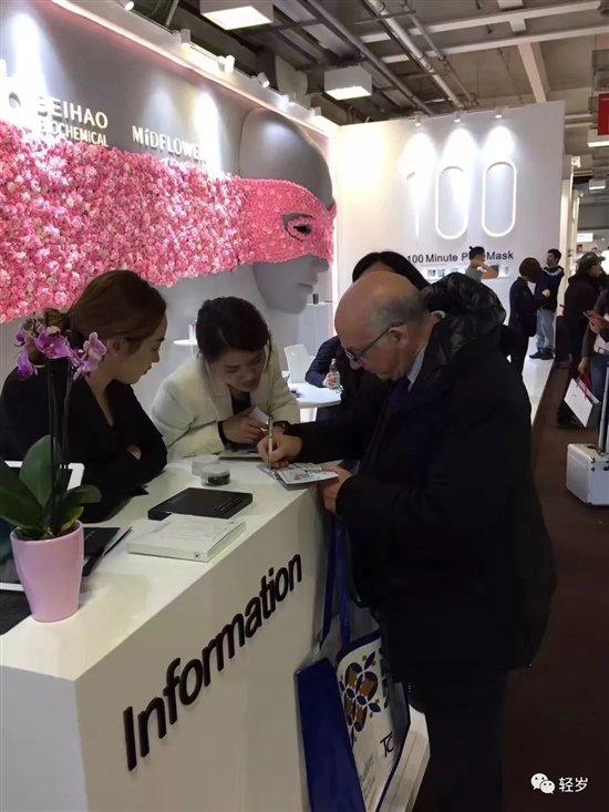 中国好面膜|轻岁霸气出征意大利博洛尼亚国际美容展