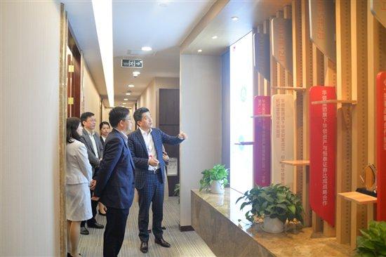 浙江省舟山市领导莅临华领集团,共话现代渔业发展先机