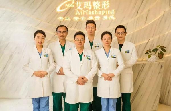 公立医院与私立医院的相结合 北京艾玛整形医院