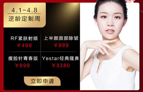 "Yestar武汉艺星|超级品牌月 ""星""动红唇 让你唇唇欲动~"