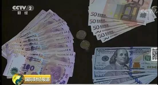 高润资产美元强势上涨阿根廷经济面临崩溃