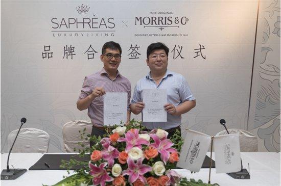 莫特斯家居旗下Morris与博洋SAPHREAS品牌达成战略合作