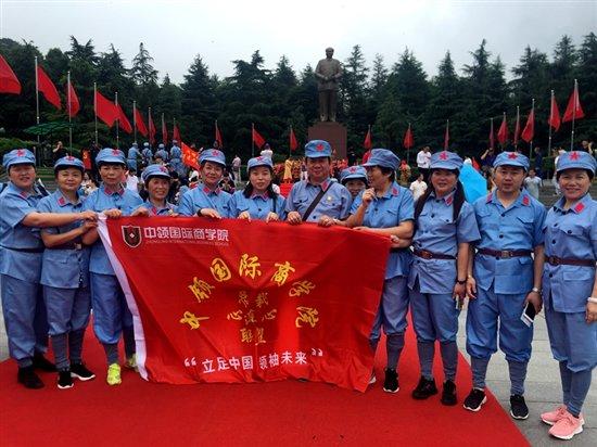 国际阔旗集团:主席思想传天下,韶山缅怀伟人恩-焦点中国网