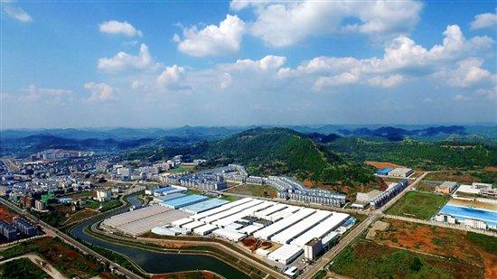 川东北农产品精深加工产业园打造投资洼地和开放高地