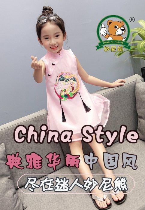 妙尼熊:开一家童装店的成本主要有哪些?