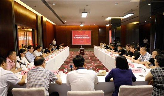 承接北京批发业态疏解:万商云集 共聚乐城