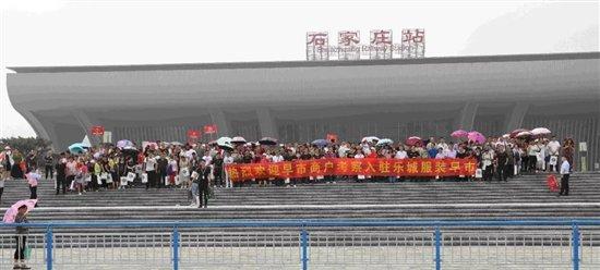 石家庄乐城助力北京非首都功能疏解,加速承接,云集万商