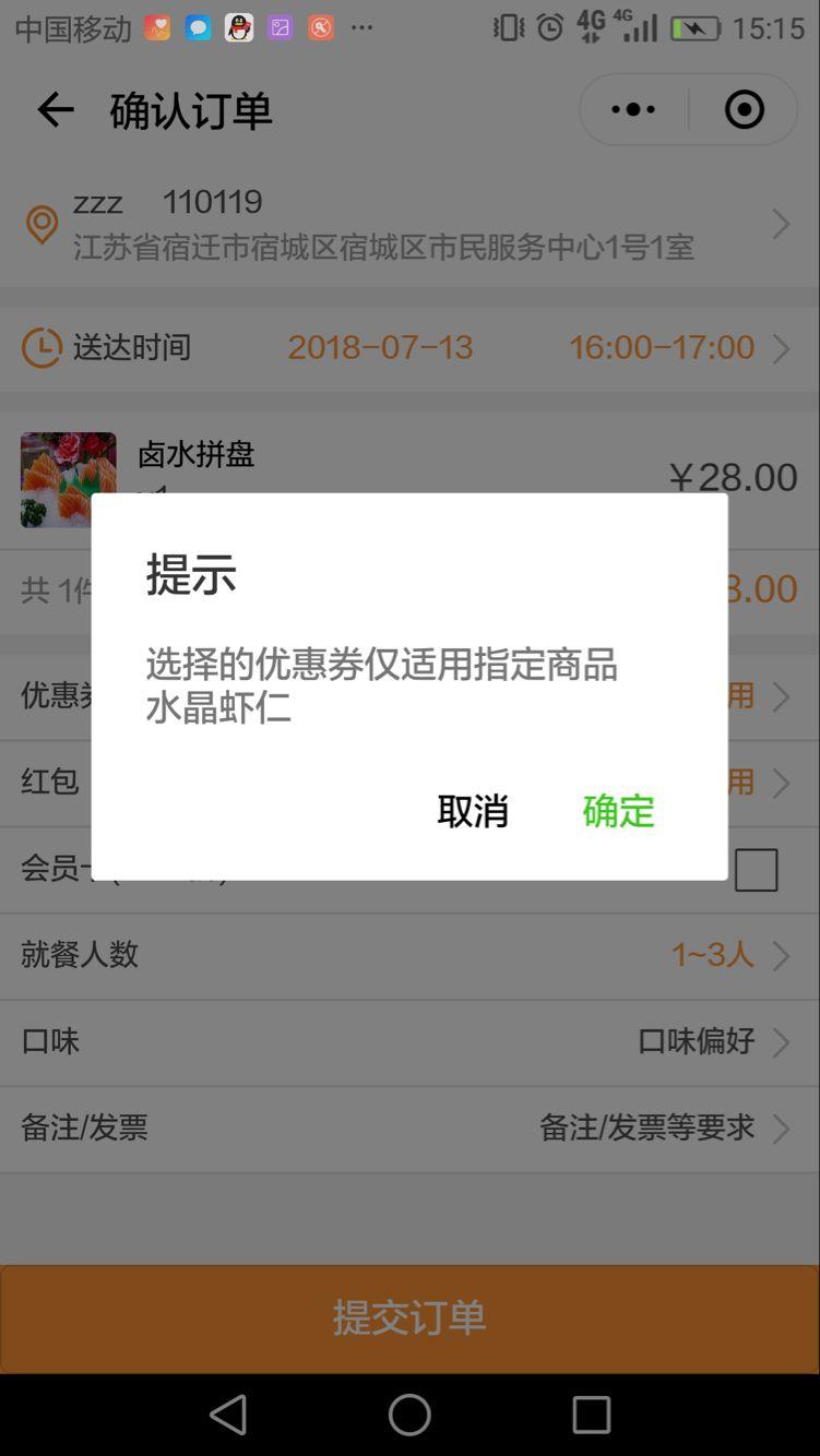 热点资讯是哪个软件的_上海威博小程序餐饮版持续升级_软件热点资讯