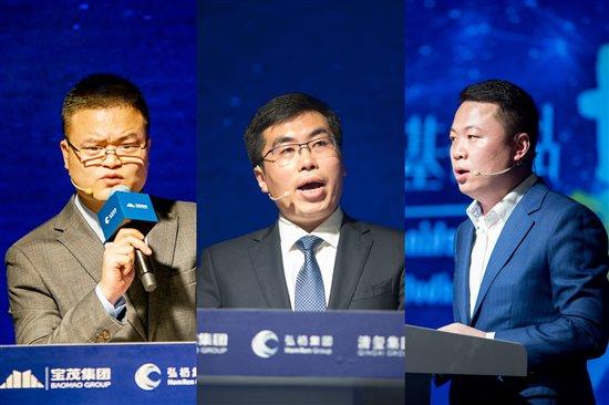 """""""谋协同优势,布产业大局"""" 2018谋局·战略基金发布会在沪隆重召开"""