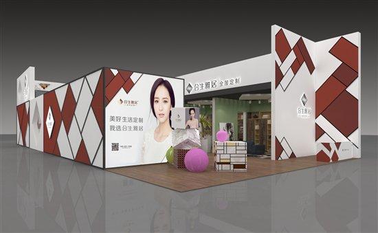2018年广州建博会展馆