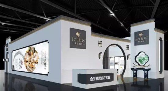 新中式水墨丹青-展馆