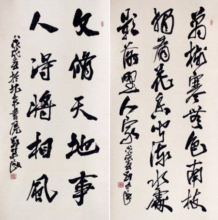 刘新建作品拍卖记录及收藏行情