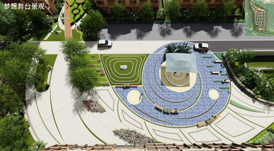 >  综合新闻     在园区的景观设计上重点关注低龄儿童的活动空间设计
