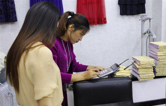 乐城北京服装早市开市 打造服装批发零售基地