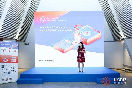 """王小雨在ContentBox答谢会上宣布推出""""一盒计划"""",获投资人和媒体支持"""