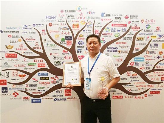 世界品牌实验室管家婆中特网2018年中国500最具价值品牌 明一国际8届蝉联,品牌价值荣升至233.56亿