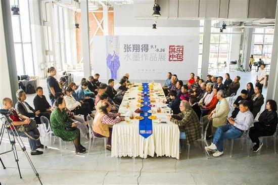 乐在其中——张翔得水墨作品展研讨会在哈尔滨红场美术馆举行