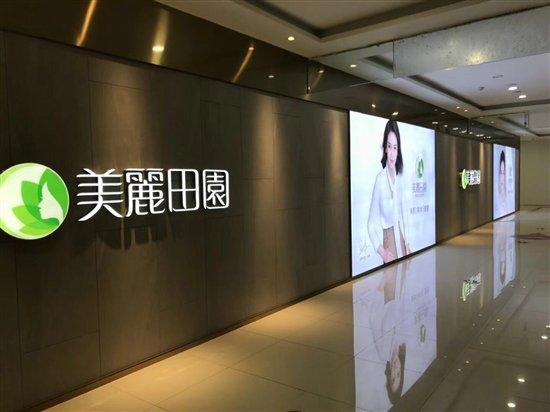 揭秘中国高端美容品牌美丽田园加盟市场繁荣背后的密码(一):布局与聚焦