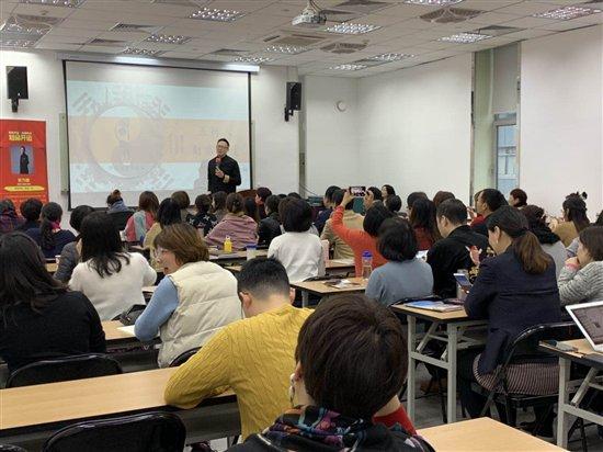 安乃麒老师解析2019年流年