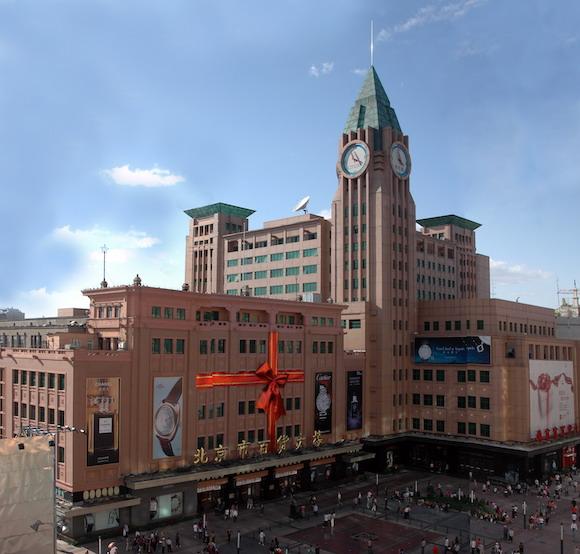 思贝思解读 王府井的演变,成就中国第一商业街