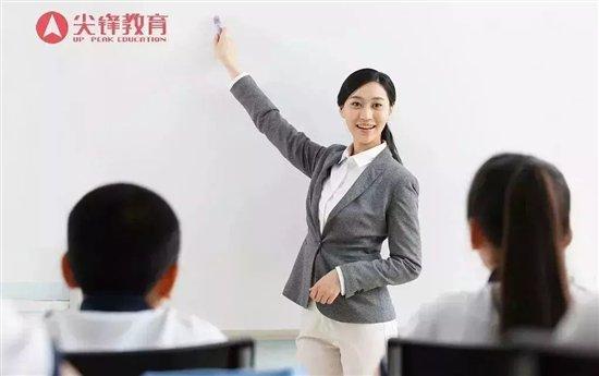 武汉汇和城【尖锋教育】六大课程打造核心竞争