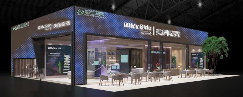 """第34届深圳国际家具展来了,科技控""""安利""""您千万别错过它——My Side唛赛"""