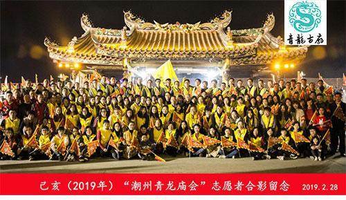 青龙庙会新闻稿图片10_01
