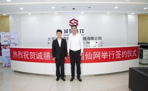 广州诚膳餐饮落实行动,诚信合作,带来高品质项目