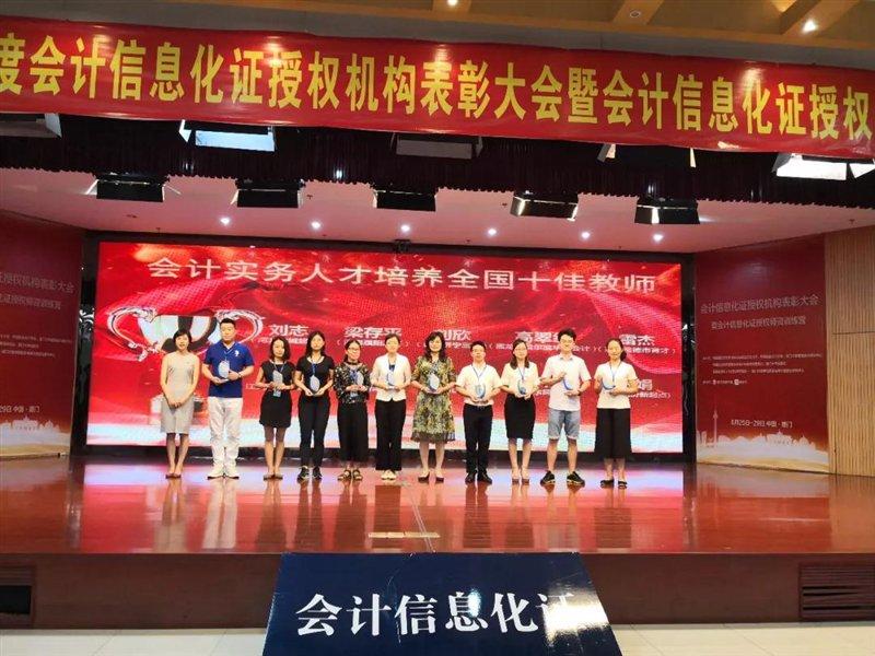 濮阳惠济会计学校以雄厚的教学师资赢得业