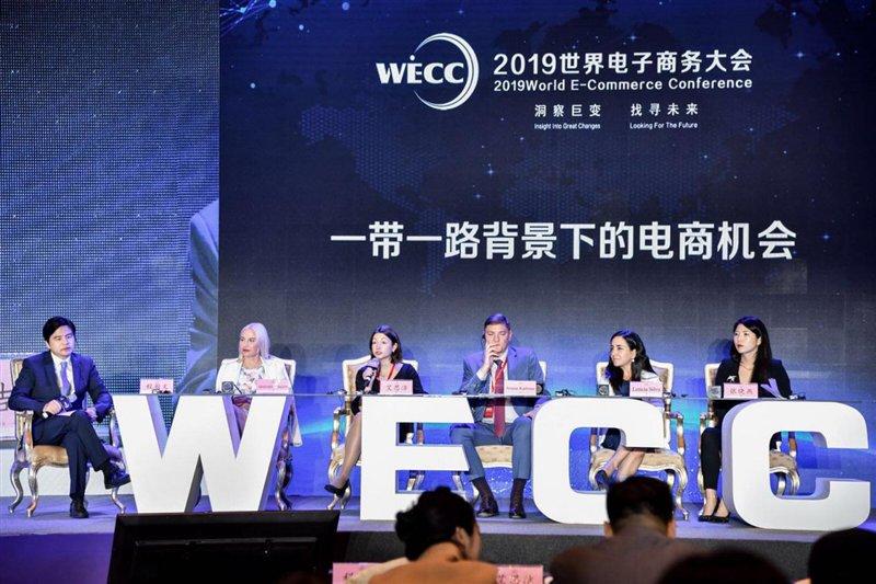 灏博大数据参加2019世界电商大会,实现人工智能再升级