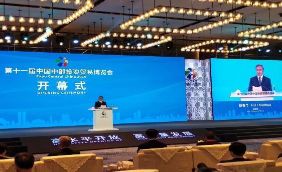 乐泉智能净水器亮相第十一届中部投资博览会
