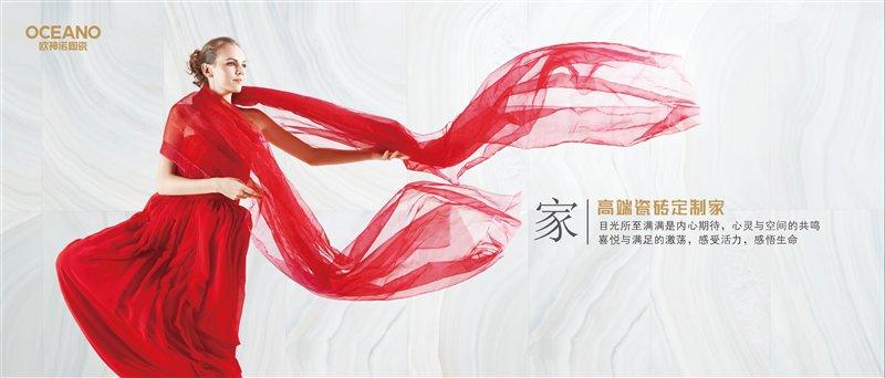 2018最新广告画面横版广告