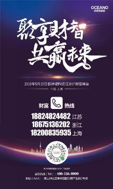 招商上海主画面竖版2_看图王