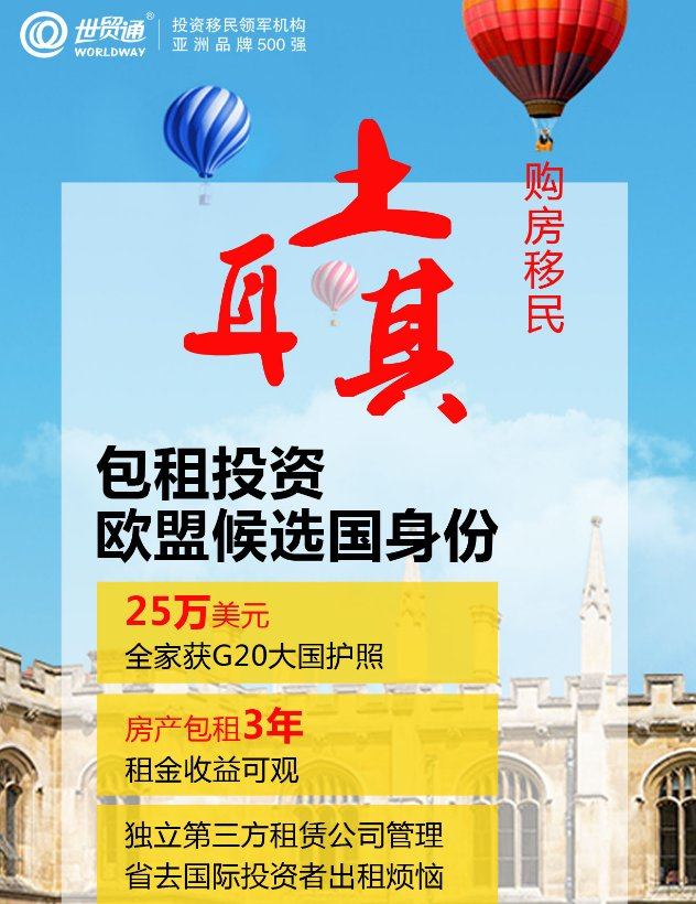 http://www.beytj.com/shenghuojia/345601.html