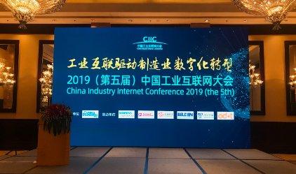 """格创东智王锦:东智工业应用智能平台""""硬核""""助力企业数字化转型"""