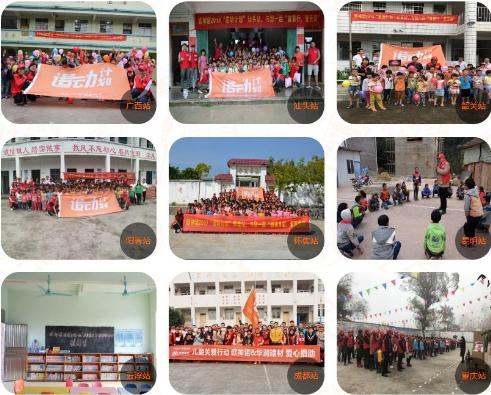 欧神诺:致力做中国慈善事业的践行者