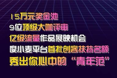 https://mmbiz.qpic.cn/mmbiz_jpg/ZoMNUDZ4WnPpicuT7fGyK5VQlBMjD67Lnv5CxOF4vCr1ss8hEG1KExs5phoE20LtW8icRBia5xA8yDaRk6X7cMsQg/?wx_fmt=jpeg